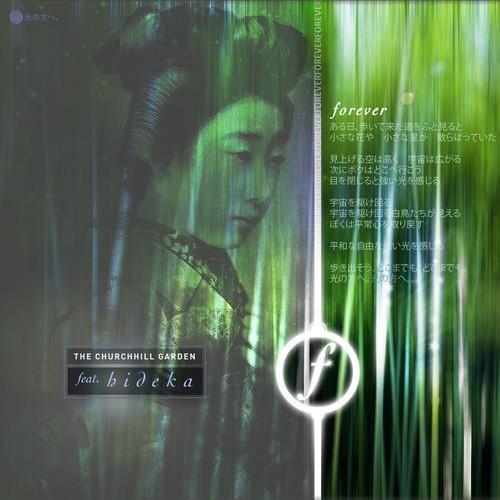 artworks-000072922379-t6x2j1-t500x500.jpg